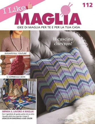 I like Maglia uscita 112