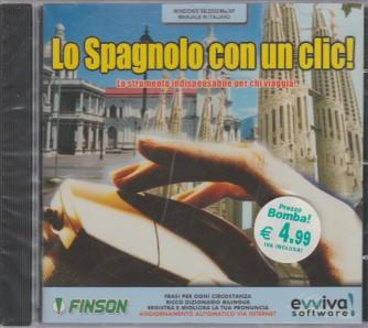 Lo Spagnolo con un clic! (PC CD-ROM)