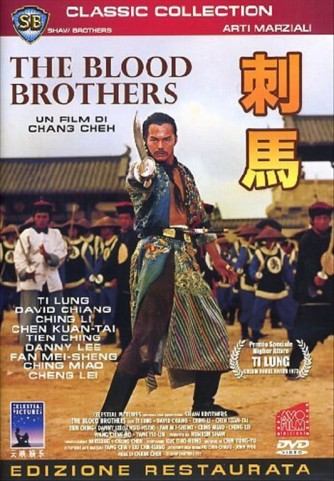 Fratelli Di Sangue - The Blood Brothers - DVD