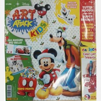 Disney Art Attack - KIDS
