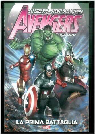 The Avengers serie oro n. 20 - La prima battaglia