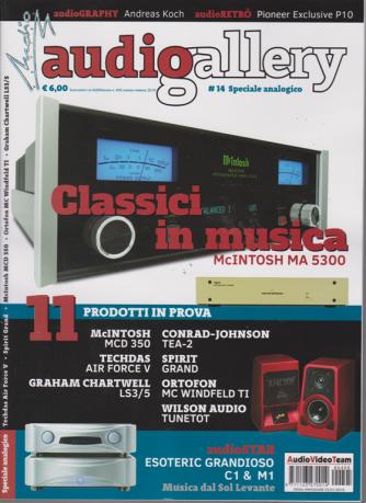 Supplemento ad Audioreview n. 405 - Audiogallery -  gennaio - febbraio 2019 -