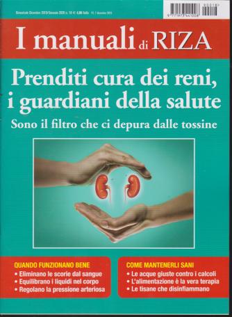 I Manuali Di Riza - Bimestrale n. 18 Dicembre 2019