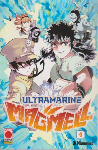 Manga Mystery -n. 26 - bimestrale - 12 dicembre 2019