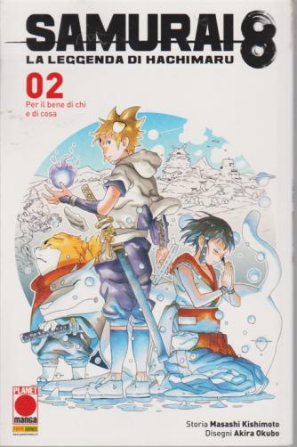 Planet Action - Samurai 8 - La leggenda di Hachimaru - n. 63 - bimestrale - 19 dicembre 2019 -