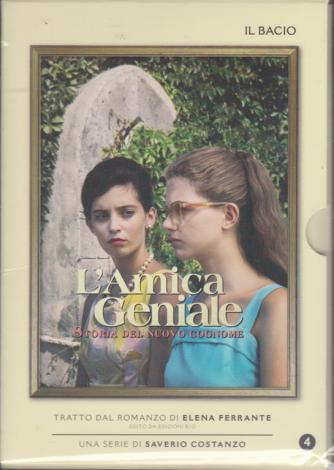 L'Amica Geniale - n. 4 - Il bacio - 24/3/2020 - Storia del nuovo cognome