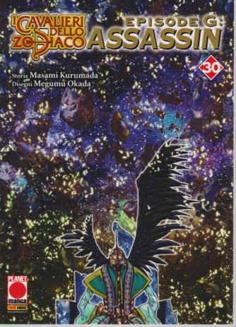 Planet Manga Presenta I Cavalieri dello Zodiaco - n. 105 - bimestrale - 23 aprile 2020 -