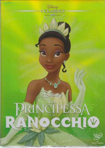 I Dvd Di Sorrisi4 - n. 24 - La Principessa Ranocchio - 5/5/2020 - settimanale