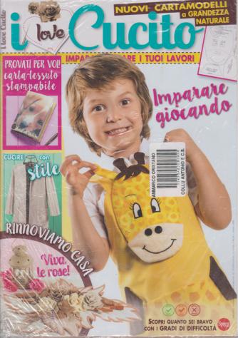 I Love Cucito Pack Extra - n. 7 - bimestrale - giugno - luglio 2020 - 2 riviste