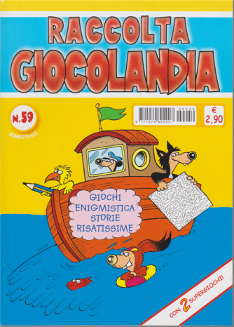 Raccolta Giocolandia - n. 59 - bimestrale - luglio - agosto 2020