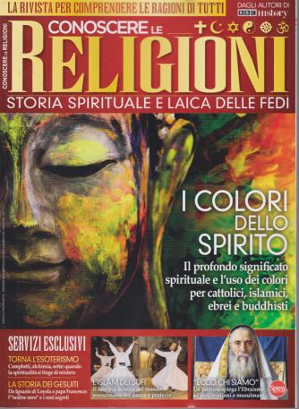 Conoscere le religioni - n. 2 - bimestrale - luglio - agosto 2020 -
