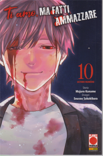 Kodama - Kodama: Ti amo, ma fatti ammazzare - n. 28 - bimestrale - 23 luglio 2020
