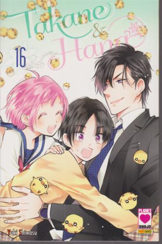 Manga Heart - n. 44 - bimestrale - 27 agosto 2020