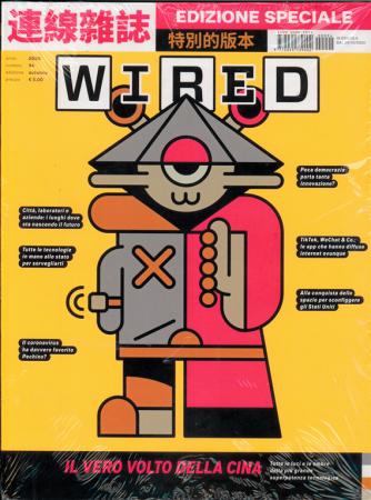 Abbonamento WIRED Magazine (cartaceo trimestrale)