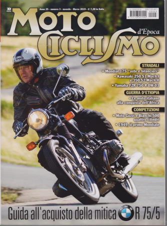 Motociclismo d'epoca - n. 3 - mensile - marzo 2019 -