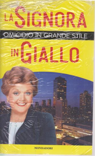 I Libri Di Sorrisi2 - Omicidio In Grande Stile - La signora in giallo - n. 11 - settimanale -