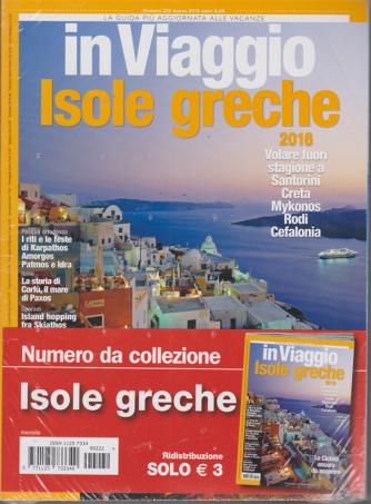 In Viaggio Isole greche - n. 222 - marzo 2016 - numero da collezione