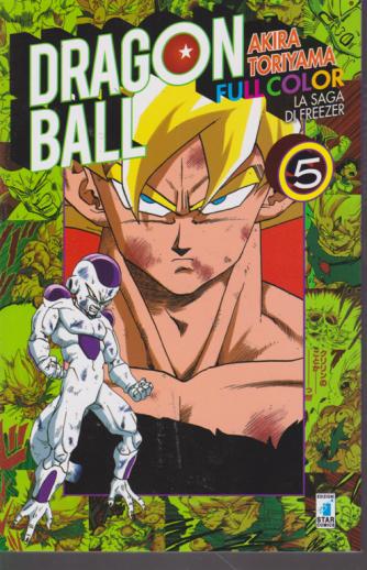 Dragon Ball Full Color - 20 - La saga di Freezer 5 - mensile - settembre 2019 - edizione italiana