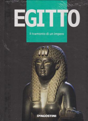 Egitto - n. 4 - quattordicinale -14/9/2019 - copertina rigida