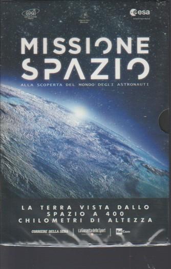 Missione Spazio Dvd 4° - La terra vista dallo spazio a 400 Km di altezza