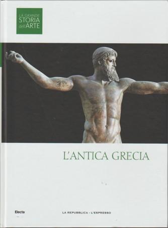 La Grande Storia dell'Arte vol. 2 - L'antica Grecia by Repubblica/l'Espresso