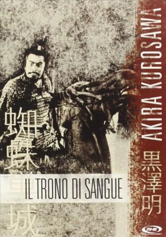 Trono Di Sangue - Toshiro Mifune, Akira Kubo, Takashi Shimura, Isuzu Yamada DVD