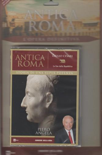 """1° DVD ANTICA ROMA. Giulio Cesare """"la fine della repubblica di Piero Angela"""