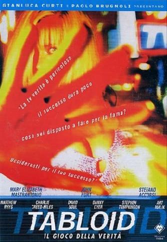 Tabloid - Matthew Rhys, David Blair (DVD)