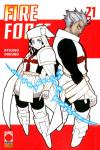 Fire Force - N° 21 - Manga Sun 132 - Panini Comics