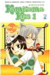Kamisama Kiss - N° 1 - Kamisama Kiss 1 - Express Star Comics
