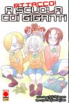 A Scuola Con I Giganti - N° 10 - Attacco! A Scuola Con I Giganti - Manga Hero Planet Manga