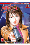 Angel Heart - N° 32 - Angel Heart (M66) - Planet Manga