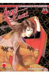 Angel Heart - N° 49 - Angel Heart (M66) - Planet Manga