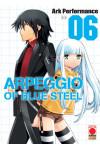 Arpeggio Of Blue Steel - N° 6 - Arpeggio Of Blue Steel - Manga Mix Planet Manga