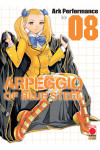 Arpeggio Of Blue Steel - N° 8 - Arpeggio Of Blue Steel - Manga Mix Planet Manga