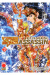 Cavalieri Zod. Ep. G Assassin - N° 7 - I Cavalieri Dello Zodiaco Episode G Assassin - Planet Manga Presenta Planet Manga