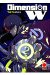 Dimension W - N° 2 - Dimension W - Manga Sound Planet Manga
