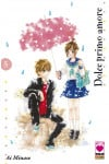 Dolce Primo Amore (M12) - N° 5 - Dolce Primo Amore (M12) - Collana Planet Planet Manga