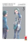 Eureka Seven Ao Astral Ocean - N° 3 - Eureka Seven Ao Astral Ocean - Arashi Planet Manga