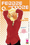 Febbre Del Cuore - N° 4 - Febbre Del Cuore (M10) - Mille Emozioni Planet Manga