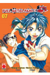 Full Metal Panic! (M9) - N° 7 - Fullmetal Panic! - Manga Saga Planet Manga