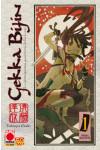 Gekka Bijin - N° 1 - La Principessa Guerriera Della Luna - Collana Japan Planet Manga