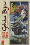 Gekka Bijin - N° 2 - La Principessa Guerriera Della Luna - Collana Japan Planet Manga