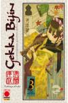Gekka Bijin - N° 3 - La Principessa Guerriera Della Luna - Collana Japan Planet Manga