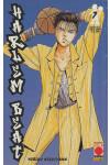 Harlem Beat - N° 7 - Harlem Beat 7 - Manga Mix Planet Manga