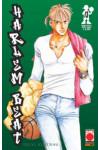 Harlem Beat - N° 13 - Harlem Beat 13 - Manga Mix Planet Manga