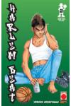 Harlem Beat - N° 23 - Harlem Beat 23 - Manga Mix Planet Manga