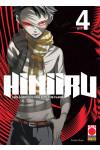 Hiniiru (M5) - N° 4 - Like A Moth Flying Into The Flame - Manga Mystery Planet Manga