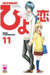 Hiyokoi - N° 11 - Il Pulcino Innamorato - Planet Ai Planet Manga