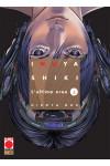 Inuyashiki - N° 4 - L'Ultimo Eroe - Kodama Planet Manga